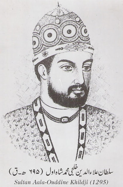 Portrait of Alauddin Khilji, the second ruler of the Khalji Dynasty.