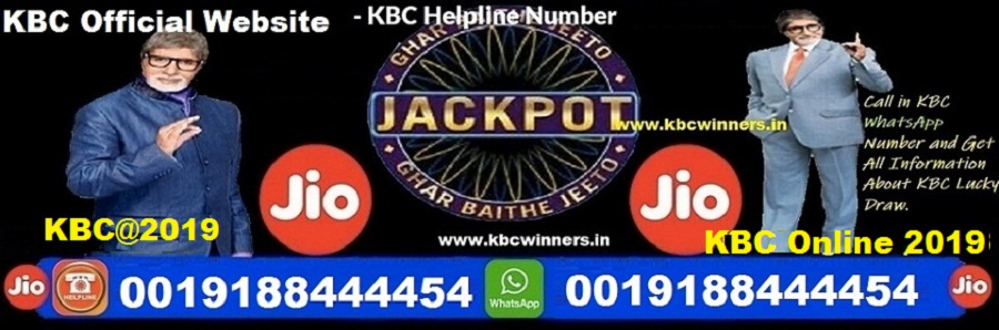 KBC Head Office Whatsapp Number Kolkata 0019188444454
