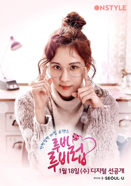 Web Drama Korea Ruby Ruby Love Subtitle Indonesia