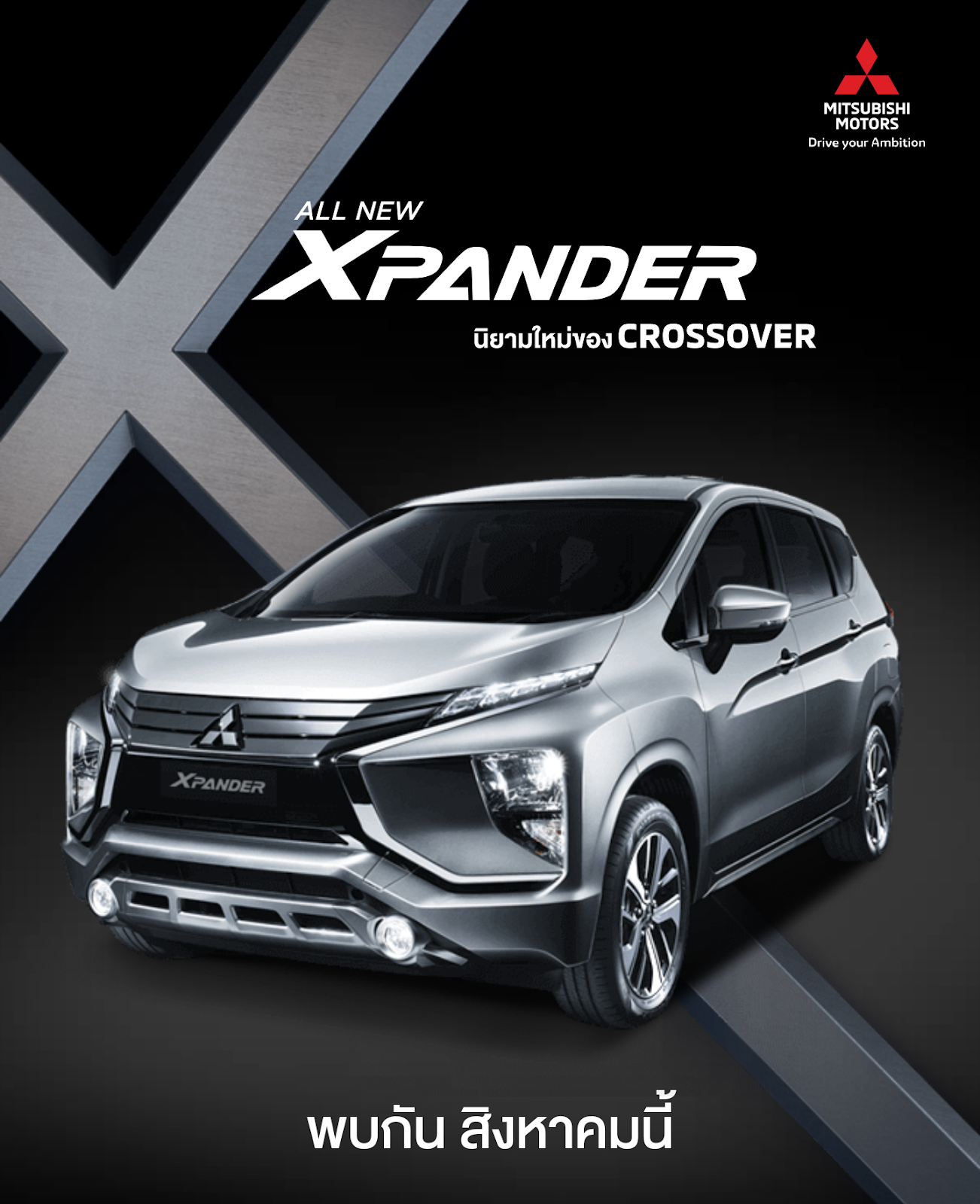xpander vs grand new avanza flip key car can do blogspot