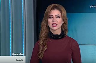 برنامج مانشيت حلقة يوم الثلاثاء 9-1-2018 رانيا هاشم