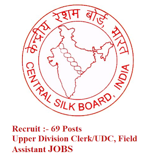 Central Silk Board, CSB, Ministry of Textiles , Govt of India, CSB Answer Key, Answer Key, csb logo
