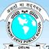 Rukmini Devi Public School, New Delhi has advertised in Hindustan Times newspaper for the recruitment of TGT plus Asst. Teacher jobs vacancies