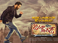 Janatha Garage Audio Launch on 12th August posters release