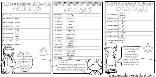 a muslim homeschool: Salaah worksheet folder printable