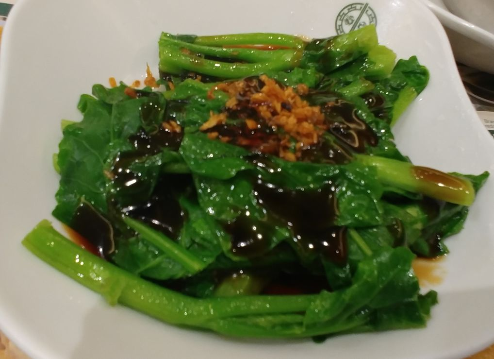 Tim Ho Wan steamed fresh vegetables with oyster sauce