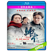 Coming Home (Gui lai) (2014) BRRip 1080p Audio Dual Latino-Ingles