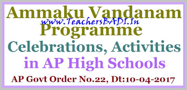 Ammaku Vandanam Programme,Celebrations,Activities,AP High Schools