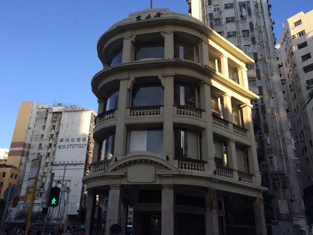 【城中遊】隱於大城中的古樸建築 雷生春