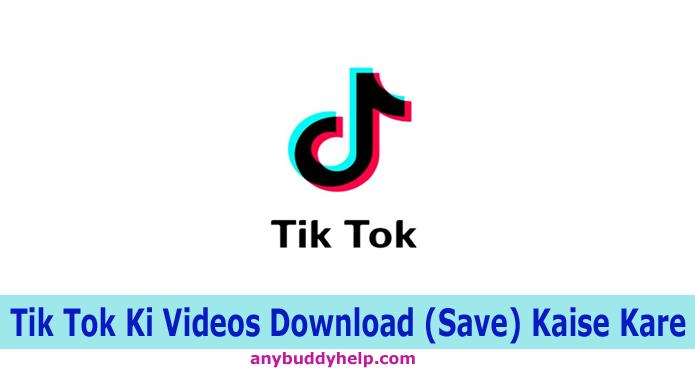 Tik Tok Video Download Kaise Kare by anybuddyhelp