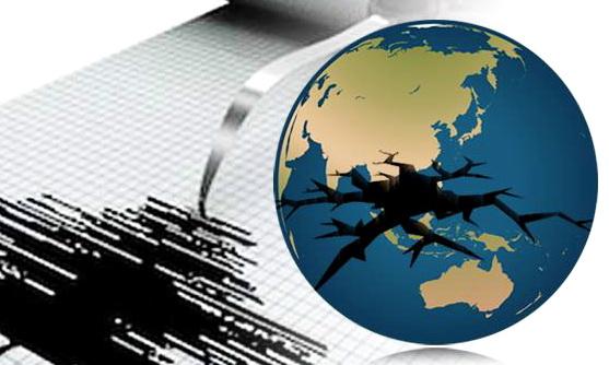 INNA LILLAHI, Gempa 6,1 SR Mengguncang Seluruh Jawa Barat