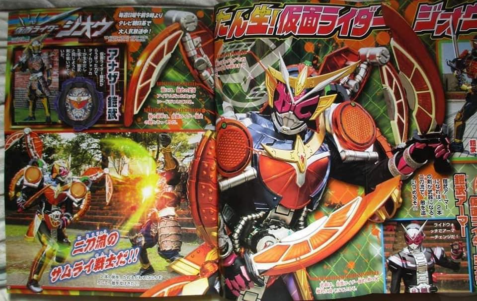 Kamen Rider ZI-O - Gaim Ride Armor & Another Gaim Revealed - JEFusion