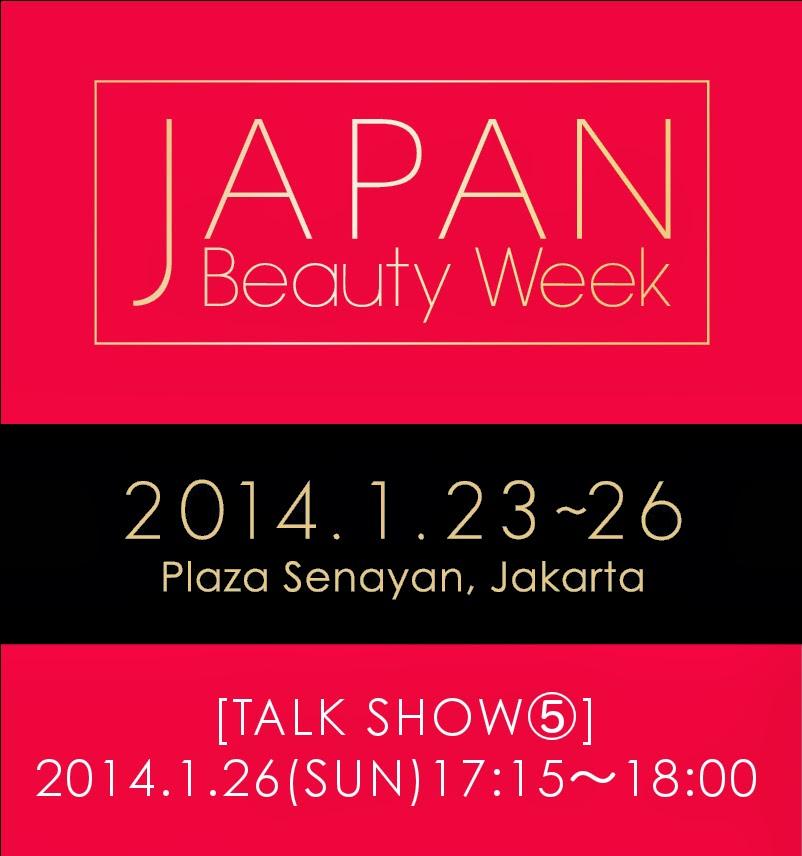 日本美容周