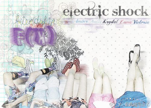dysaworld: (Lyrics) F(x) - Electric Shock F(x) Electric Shock Album Cover