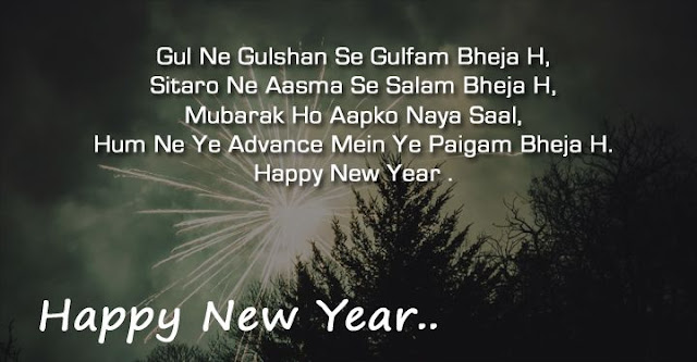 Happy New Year Messages For Love in Hindi