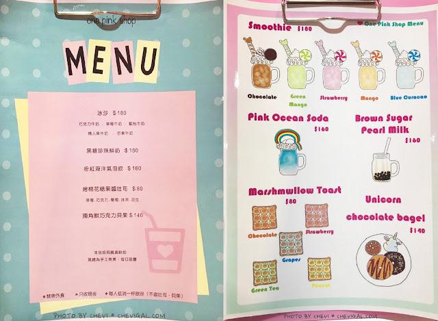 Collage Fotor - 台中西屯│王皮香One Pink Shop。超萌少女心準備爆棚啦!整面滿滿滿的可愛娃娃與夢幻飲品根本超好拍!