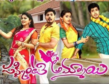 Pakintiammai 13th January 2017 13/01/2017 Full Episode | HD | Zee Telugu TV Show