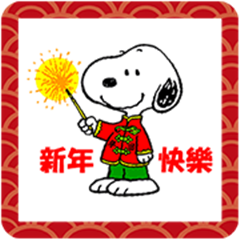 Snoopy New Year Stickers