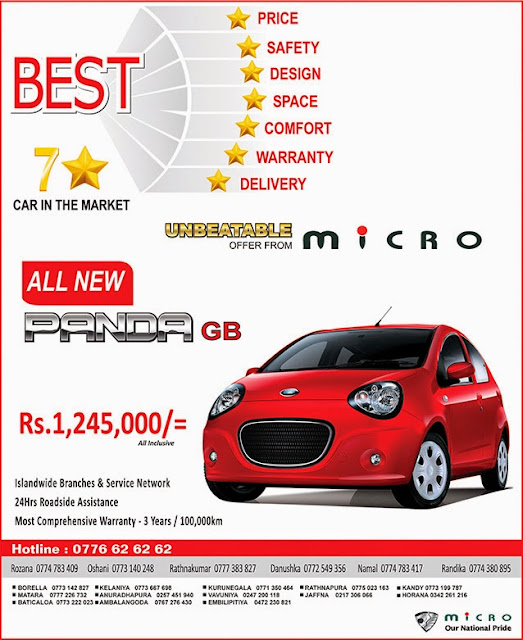 ai micro panda new car price after the budget srilanka. Black Bedroom Furniture Sets. Home Design Ideas