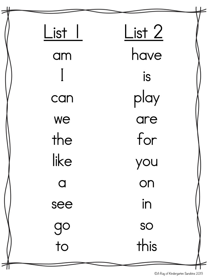 A Ray of Kindergarten Sunshine: Sight Word Program now in TpT!