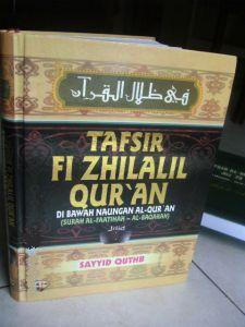 Tafsir fi zhilalil quran