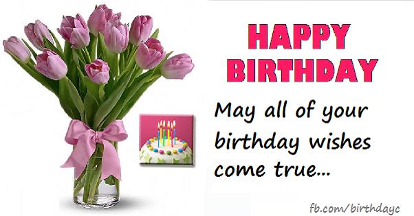 Pink rose, birthday greeting cards
