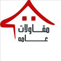 وظائف خالية الكويت