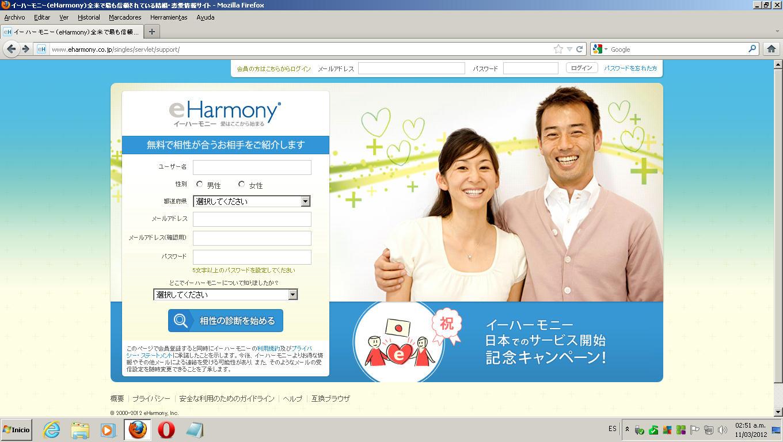 Best online dating japan