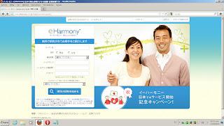 Asian dating sites vergleich