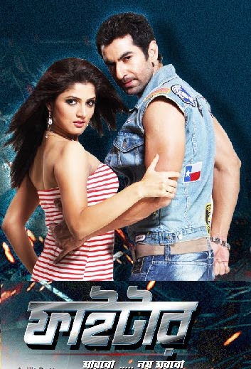 Rakta nadir dhara bengali movie song download.