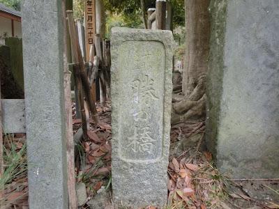 鎌倉十橋・勝ノ橋