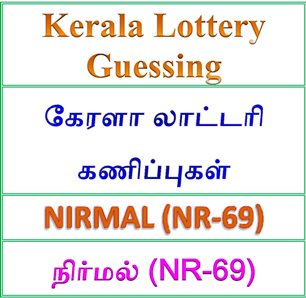 www.keralalotteries.info NR-69, live- NIRMAL -lottery-result-today,  Kerala lottery guessing of NIRMAL NR-69, NIRMAL NR-69 lottery prediction, top winning numbers of NIRMAL NR-69, ABC winning numbers, ABC NIRMAL NR-69 18-05-2018 ABC winning numbers, Best four winning numbers, NIRMAL NR-69 six digit winning numbers, kerala lottery result NIRMAL NR-69, NIRMAL NR-69 lottery result today, kerala lottery results today NIRMAL, NIRMAL lottery today, today lottery result NIRMAL , NIRMAL lottery result today, kerala lottery result live, kerala lottery bumper result, kerala lottery result yesterday, kerala lottery result today, kerala online lottery results, kerala lottery draw, kerala lottery results, kerala state lottery today, kerala lottare, NIRMAL lottery today result, NIRMAL lottery results today, kerala lottery result, lottery today, kerala lottery today lottery draw result, kerala lottery online purchase NIRMAL lottery, kerala lottery NIRMAL online buy, buy kerala lottery online NIRMAL official, NIRMAL lottery NR-69, kerala-lottery-results, keralagovernment, result, kerala lottery gov.in, picture, image, images, pics, pictures kerala lottery, kl result, yesterday lottery results, lotteries results, keralalotteries, kerala lottery, keralalotteryresult, kerala lottery result, kerala lottery result live, kerala lottery today, kerala lottery result today, kerala lottery results today, today kerala lottery result NIRMAL lottery results, kerala lottery result today NIRMAL, NIRMAL lottery result, kerala lottery result NIRMAL today, kerala lottery NIRMAL today result, NIRMAL kerala lottery result, today NIRMAL lottery result, today kerala lottery result NIRMAL,