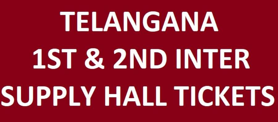 TS Inter 1st & 2nd Year Supply Hall Tickets