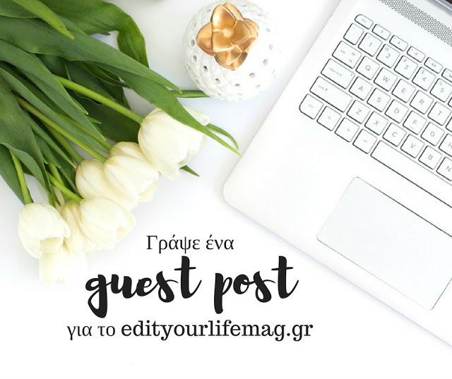 το 1ο και το μόνο site στην Ελλάδα που απευθύνεται αποκλειστικά στην Ελληνίδα blogger