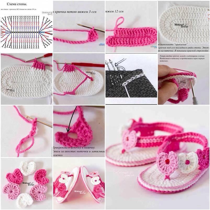 Crochet Baby Booties Tutorials Dancox For