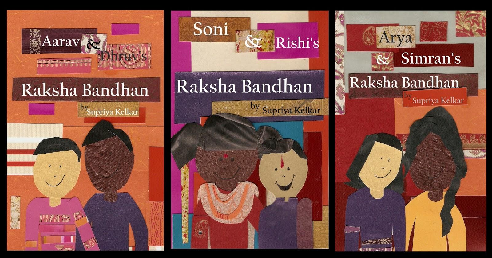 free raksha bandhan