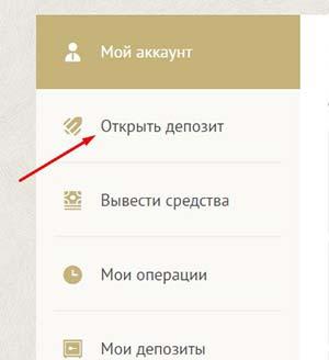 Регистрация в Qustate 3