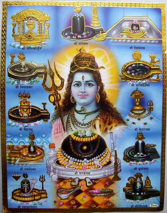 Shiva Lingam Hd Wallpapers Temples Around India Dwadasa Jyothirlingalu