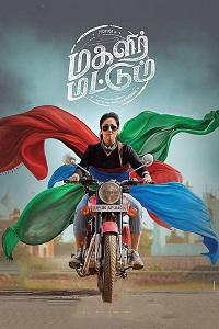 Watch Magalir Mattum Online Free in HD