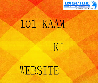 101 useful website