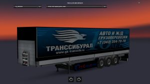 Transsib-Ural Trailer