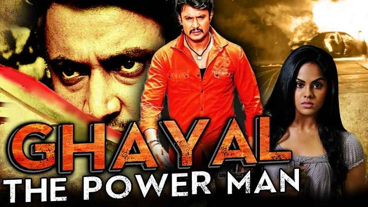 Ghayal The Power Man hindi dubbed full movie download, Ghayal The Power Man hindi dubbed 2017 full hd movie download, Ghayal The Power Man 2017 hindi dubbed darshan movie download, direct download link for Ghayal The Power Man hindi dubbed 480p movie download 300mb