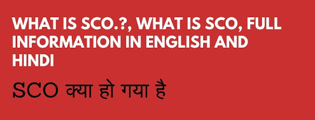 What is Sco, what is SCO, Full Information in English and Hindi