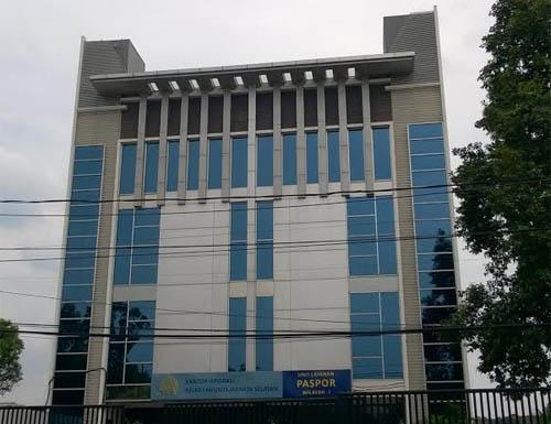 ULP Pondok Pinang