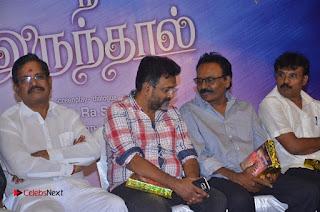 Ennodu Nee Irundhaal Tamil Movie Audio Launch  0071.jpg