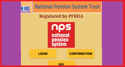 Download CPS/PRAN Android App by NSDL for NPS e- Governance useful to subscribers to update personal and other details with Mobile at finger tips. CPS Subscribers can change password with using this Mobile App Check balance Know Account Details Address Phone Number Email Changing. Also you can add AADHAAR Number yourself because it is not yet updated. Account statement and you can find missing credits if any without delay. Download e-Card for PRAN how-to-reset-update-cps-pran-mobile-aadhaar-number-address-epran-card-download-android-app