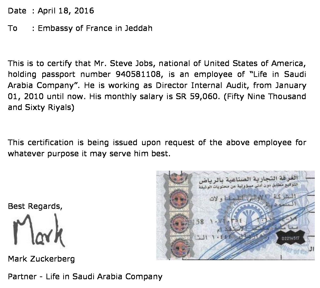 sample introduction letter for visa processing in saudi arabia one of the main requirements to apply for visa of different countries is to get introduction letter from your employer