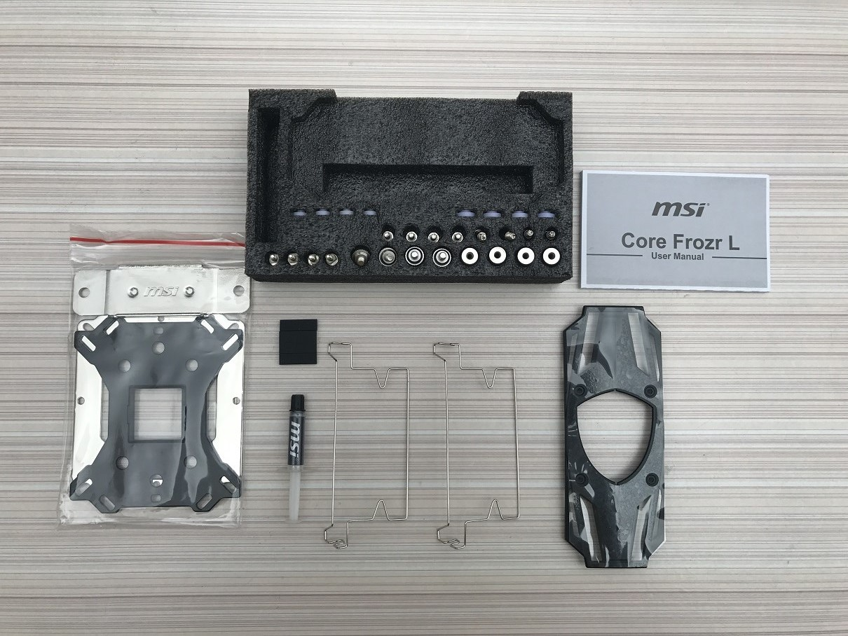 Msi Core Frozr L Review Computers And More Reviews Pouch Wiring Diagram Open The Box We Find Cooler In A Clamp Shell Cover Silica Gel Sleek Black With All Nuts Bolts
