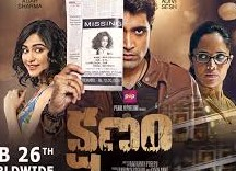 Kshanam 2016 Telugu Movie Watch Online