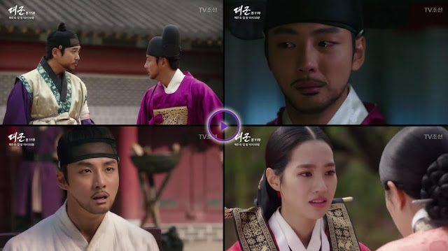 Grand Prince Episode 11 Subtitle Indonesia